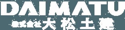 DAIMATU 株式会社 大松土建